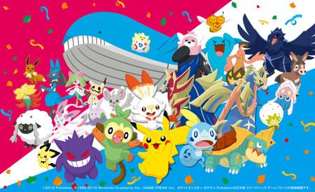 Votación Pokémon